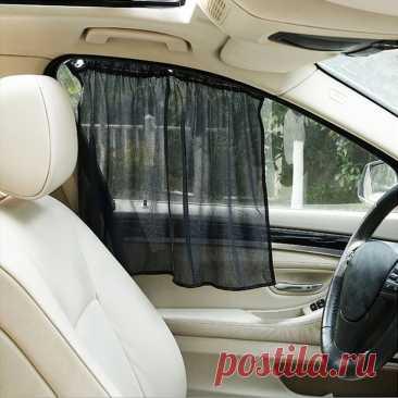 248.59руб. 18% СКИДКА|2 шт. Автомобильная шторка, боковое окно, автомобильная шторка от солнца, сетчатая шторка на лобовое стекло|Занавески для боковых окон|   | АлиЭкспресс Покупай умнее, живи веселее! Aliexpress.com