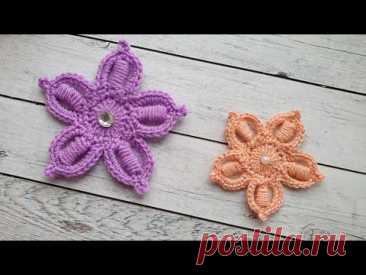 Чудо как хорош! Цветок крючком | Crochet Flower