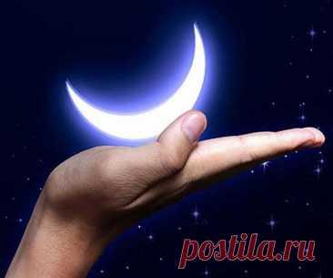 Какой есть приворот на растущую луну на любовь мужчины? Лунные приворотные ритуалы. Мужская любовная магия