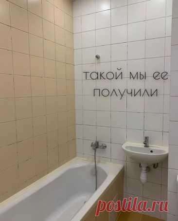 Значительное улучшение ванной комнаты...начиная от мелочей: затирки и заканчиваю сантехникой.