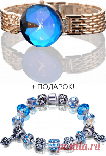 Элитные женские часы Baosaili + браслет Pandora в подарок Часы - это стиль, дизайнерский шик, модный аксессуар, а для некоторых ещё и игрушка, повышающая настроение и дарующая эстетическое наслаждение. Часы BAOSAILI и браслет Pandora в подарок - беспроигрышный вариант для тех, кто любит классику, оригинальность, безупречный дизайн. Всё это органично соединяется в единый fashion - тандем, который представили на суд широкой публике современные дизайнеры всемирно известного бренда.