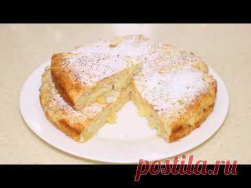 Творожно - яблочный пирог к чаю, приготовит даже ленивый!