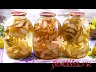 🍐🍋Очень вкусный и ароматный компот из груш с лимоном! Грушевый компот дольками без стерилизации!