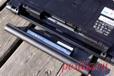 Раскачка аккумулятора нового ноутбука народным способом.