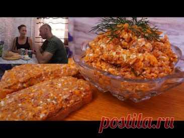 Бутерброды на праздничный стол ФОРШМАК готовим МОЛНИЕНОСНО. Закуска на праздничный стол - YouTube
