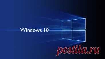 10 лучших программ для оптимизации Windows 10