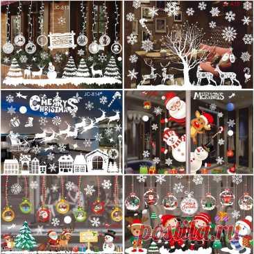 Рождественские наклейки на окна для дома 2021, Рождественское украшение, рождественские подарки, новый год 2022 | Дом и сад | АлиЭкспресс