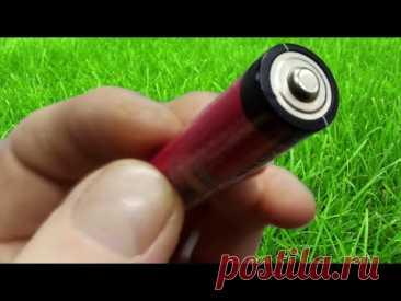 Узнав этот секрет, ты больше никогда не выбросишь старую батарейку!!!