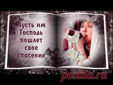 Музыкальная видео открытка с Радоницей * МУЗыкальный подарОК