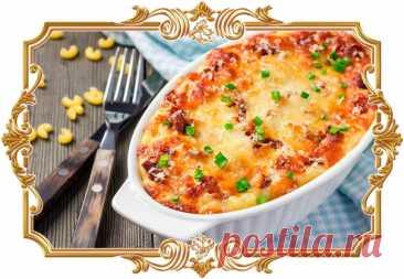 #Запеканка #из #макарон #с #тунцом  Это сытное #блюдо с золотистой сырной корочкой выручит, когда у плиты стоять совсем не хочется.  Время приготовления: Показать полностью...