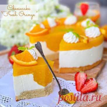 Апельсиновый чизкейк   рубрика - тортдеко_рецепты автор - pro.deserty  РЕЦЕПТ в карусели  (листай фото )  Этот десерт ассоциируется с солнечным ярким настроением, а его вид вызывает исключительно положительные эмоции  Чизкейк не требует запекания, кроме основы- бисквита! Десерт на основе сливочного сыра - идеальное лакомство 🤩 Они легкие, вкусные и готовятся легко  Чизкейк Вас порадует своей нежностью и пикантным вкусом, который неизменно понравится и взрослым, и детям