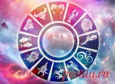 Знаки зодиака, которые не взрослеют   Астрору