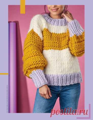 Пуловер-оверсайз
