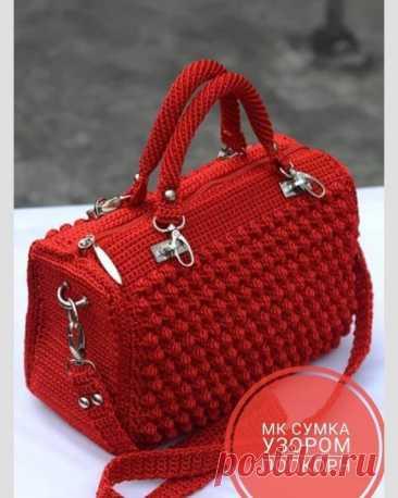 Шикарная вязаная сумка