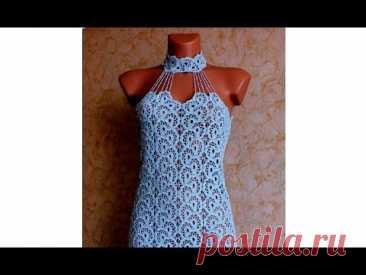 Платье из ленточного кружева крючком - YouTube