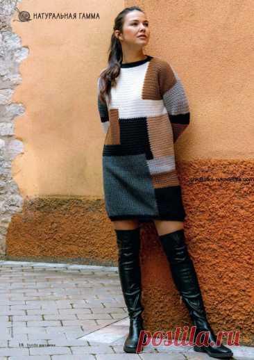 Платье в стиле колор-блок крючком. Крючком платье из шерсти