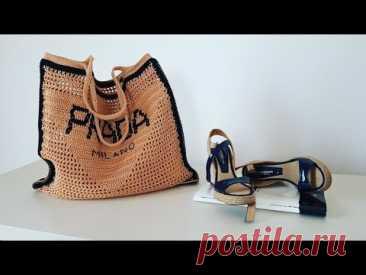 """Вяжем легендарную сумку """"Prada"""" 👜 crochet bag. Подробный мастер-класс."""