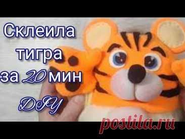 Тигр символ 22 года за 20 минут! Мастер класс