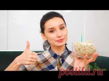 Очень вкусная и простая закуска – ФОРШМАК – мой вариант! Закуска из селедки