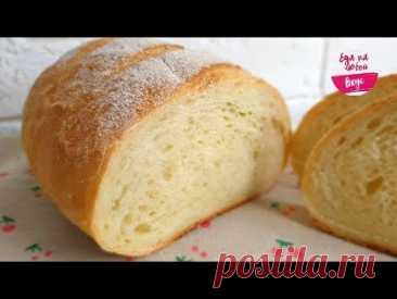 Хлеб! Наконец-то ЕГО нашла и больше НЕ покупаю. Идеально Быстрый и Такой домашний рецепт