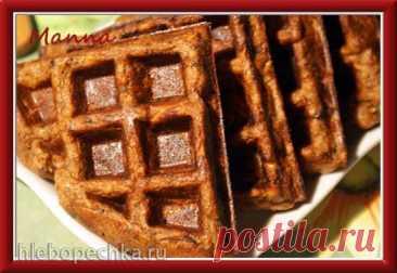 Морковные пряные вафли (вафельница KitchenAid Artisan) - рецепт с фото на Хлебопечка.ру