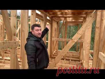 Доступное жилье в Сочи. Каркас дома готов.