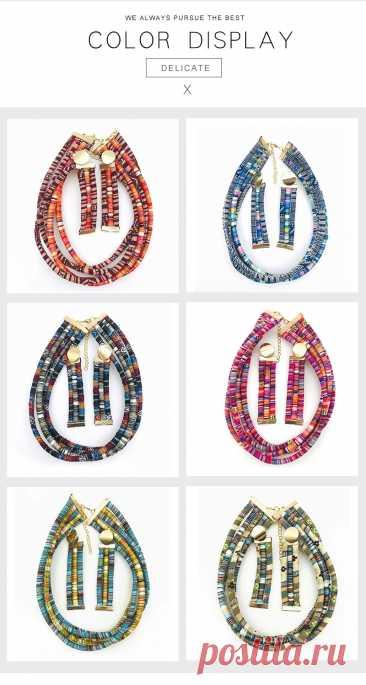 Набор женских ожерелий, тканевая веревка в этническом стиле, ожерелье с сережками, ретро простые женские аксессуары, 2020 Ювелирные наборы    АлиЭкспресс