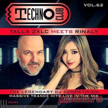 Techno Club Vol 62 (Limited Edition) (2021) Mixed & UnMixed 320kbps Techno Club Vol 62 (Limited Edition) (2021) Mixed & UnMixed 320kbps Electronic, Trance, Progressive | 2021 | 05:05:18 | MP3 | 320kbps | 705 MBTracklist:01. Talla 2XLC & Christina Novelli - I've Been Gone So Long (Extended Mix) 3:5702. Ramin Arab - Space Walking (Extended Mix)