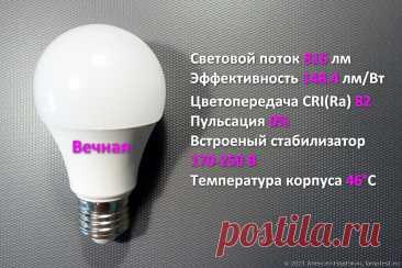 Делаем лампочку вечной и суперэффективной   О технике и не только   Яндекс Дзен