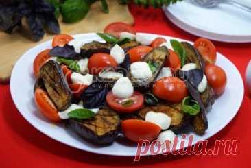 Салат из запеченных баклажанов с помидорами и сыром Салат из запеченных баклажанов с помидорами и сыром, это вкусный и оригинальный салат из баклажанов, который можно приготовить на праздничный стол. Салат просто огонь.