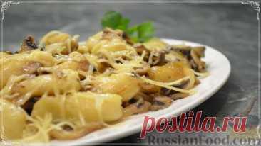 Рецепт: Картофельные ньокки с грибами на RussianFood.com