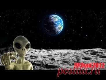 Луна - это космическая станция, и ее цель - контролировать деятельность человека на Земле.