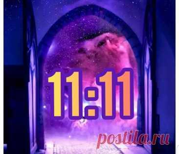 Что значит, если вы часто видите цифры 11:11? - Сонники, гороскопы, гадания - медиаплатформа МирТесен Ваши духовные наставники, ангелы или высшее я любят говорить с вами с помощью различных методов. Вы можете заметить повторяющуюся песню по радио, которая может иметь особое значение, отвечая на молитву, листая определенную страницу в книге, когда вы читаете, или даже направляя свое внимание на