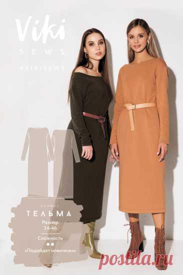 Выкройка платья Тельма - Vikisews