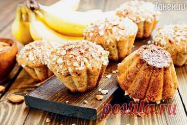 Рецепты от Дарьи Донцовой: творожный кекс, банановые кексы «Мгновенные» и пирог c черносливом: пошаговый рецепт c фото