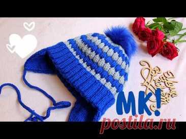 Мастер-класс по вязанию детской зимней шапочки/Шапка спицами с флисовым подкладом/Свяжет даже новичо