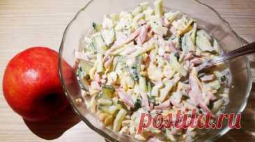 «Строгий» немецкий салат. Готовлю за 15 минут до прихода гостей: быстрая и вкусная закуска