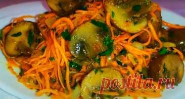 Грибы по-корейски - Лучший сайт кулинарии