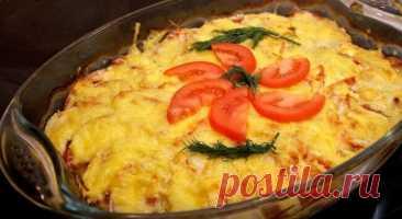 Индейка По-Французски с Картошкой в Духовке Индейка по-французски с картошкой и помидорами в духовке. Это невероятно вкусное горячее блюдо, делается довольно быстро и крайне просто.