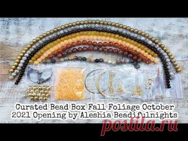 Curated Bead Box Fall Foliage October 2021 Opening