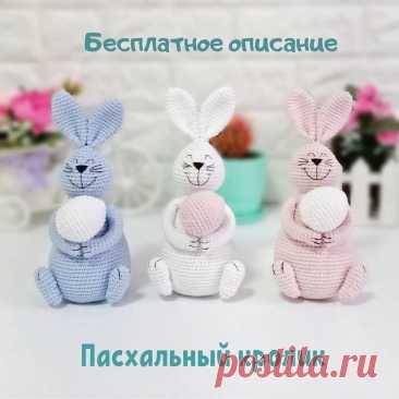 Пасхальный кролик крючком | Амигуруми
