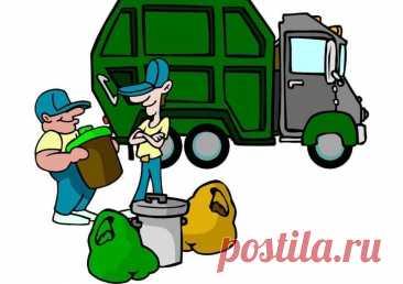 Всё что нужно знать о проблеме вывоза бытовых отходов «Мусорная» реформа в России действует около 3 лет (положения, устанавливающие новые правила вывоза мусора, вступили в силу 1 января ...