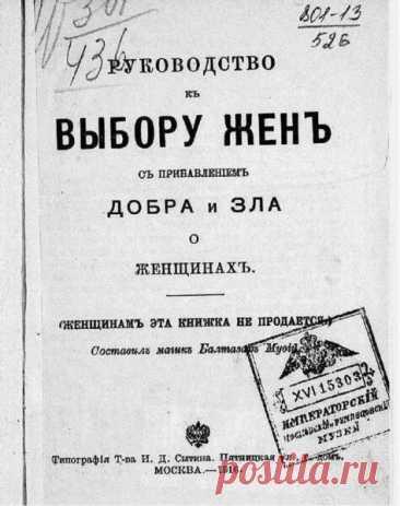 МАЙСКИЙ СМЕХ - ОДИН ДЛЯ ВСЕХ | severok1979 | Яндекс Дзен