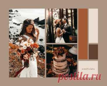 Цветовое сочетание для осенней свадьбы. Платье невесты, костюм жениха, свадебный торт.