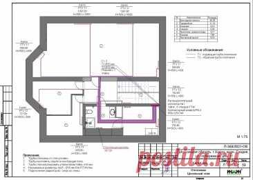 Проект отопления частного дома, пример 1555