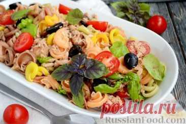 Рецепт: Салат с макаронами, тунцом, помидорами и маслинами на RussianFood.com