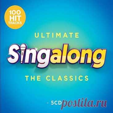 Ultimate Singalong - The Classics (5CD) (2019) MP3 Исполнитель: VAНазвание: Ultimate Singalong - The Classics (5CD)Год: 2019Жанр: Pop, Rock, DanceКоличество треков: 100Качество: МР3 | 320 kbpsВремя звучания: 06:25:20Размер: 934 МбTrackList:CD 101. Kylie Minogue — Can't Get You Out Of My Head 3:3502. Lily Allen — Smile (Radio Edit) 3:1603. CeeLo