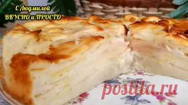 """Мало теста, много яблок - пирог """"Невидимка"""". В этом пироге тесто превращается в потрясающе вкусный крем   Людмила Плеханова Готовим вместе   Яндекс Дзен"""