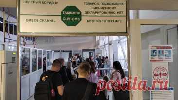 Самый поверхностный досмотр в мире: как обстановка на границе с Абхазией и что нужно знать при её пересечении   Polienko: путешествуем вдвоём   Яндекс Дзен