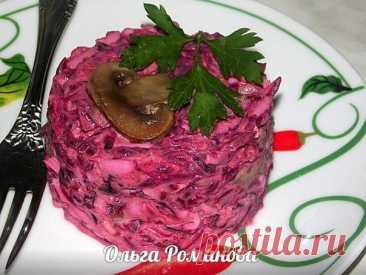 Оригинальный свекольный салат с грибами – безумно вкусно!